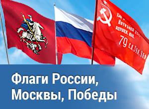 https://print.proflag.ru/